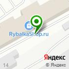 Местоположение компании Байкал-Сервис