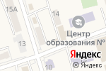 Схема проезда до компании Надежда в Болохово