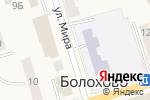 Схема проезда до компании Болоховская основная общеобразовательная школа №2 в Болохово
