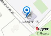 Средняя общеобразовательная школа №15 им. Е.Я. Савицкого на карте