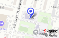 Схема проезда до компании ДЮСШ ОРИЕНТА в Москве