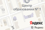Схема проезда до компании Центр образования №1, МБОУ в Болохово