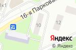 Сдается комната в Москве 16-я Парковая ул., 10