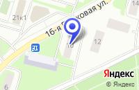 Схема проезда до компании АГЕНТСТВО ЛАНДШАФТНОЙ АРХИТЕКТУРЫ НОВАЯ УСАДЬБА в Москве