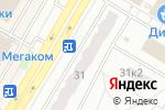 Схема проезда до компании Перовский-2 в Москве