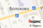 Схема проезда до компании Магнит в Болохово