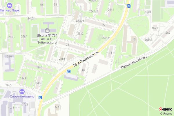 Ремонт телевизоров Улица 16 я Парковая на яндекс карте