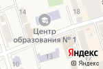 Схема проезда до компании Qiwi в Болохово