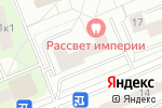 Схема проезда до компании Неокласик в Москве