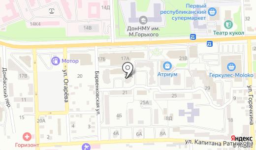 Клалинг. Схема проезда в Донецке