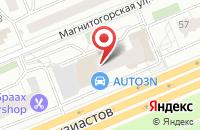 Схема проезда до компании СтандартИнвест в Москве