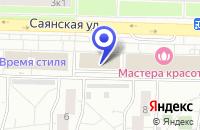 Схема проезда до компании ДК НАДЕЖДА в Москве