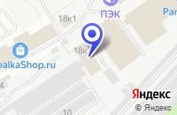 Схема проезда до компании ТОРГОВАЯ СЕТЬ КРЕДО в Москве