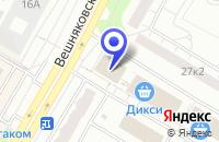Схема проезда до компании АПТЕКА НА ВЕШНЯКОВСКОЙ в Москве