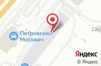 Схема проезда до компании Томико в Дзержинском
