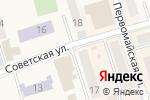 Схема проезда до компании Здесь аптека в Болохово