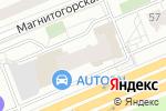 Схема проезда до компании Экосфера в Москве