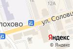 Схема проезда до компании Автостанция в Болохово
