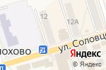 Схема проезда до компании Центрофинанс Групп в Болохово