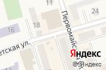Схема проезда до компании Магазин ковров и постельных принадлежностей в Болохово