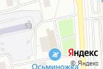 Схема проезда до компании Всё для шитья и рукоделия в Москве