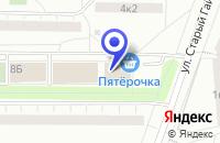 Схема проезда до компании АНО КУДЕЛЬНИЦА в Москве