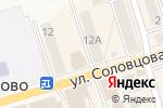Схема проезда до компании Титанфарма в Болохово