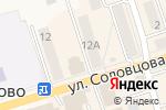 Схема проезда до компании Смешные цены в Болохово