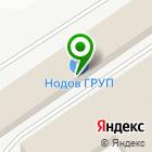 Местоположение компании Фортуна Транс Экспресс