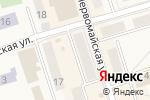 Схема проезда до компании Магазин горшков для растений в Болохово