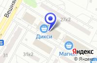Схема проезда до компании МЕБЕЛЬНЫЙ МАГАЗИН СЛАДКИЕ СНОВИДЕНИЯ в Москве