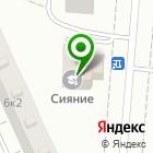 Местоположение компании Восточные ковры