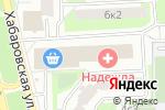 Схема проезда до компании Суши Дзен в Москве