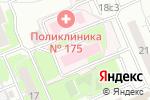 Схема проезда до компании Женская консультация в Москве