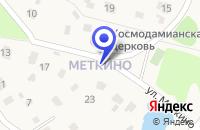 Схема проезда до компании ЦЕРКОВЬ КОСМЫ И ДАМИАНА в Дедовске
