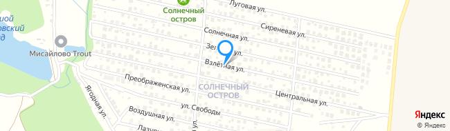 Взлётная улица