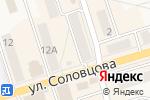 Схема проезда до компании Панаринский в Болохово