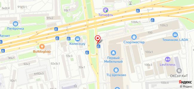 Щёлковское шоссе (ул. 16-я Парковая)