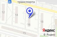 Схема проезда до компании РУССКАЯ И ФЛОРЕНТИЙСКАЯ МОЗАИКА в Москве