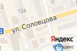 Схема проезда до компании Магазин товаров для рыбалки и туризма в Болохово
