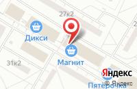 Схема проезда до компании Ск Ремсервис в Москве
