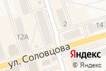 Схема проезда до компании Даниэль в Болохово