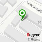 Местоположение компании Строй-Прокат