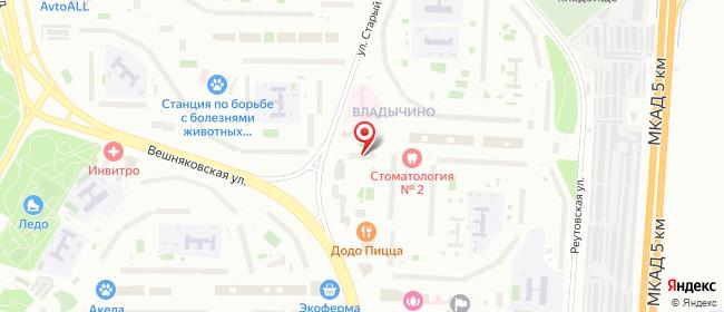 Карта расположения пункта доставки СИТИЛИНК в городе Москва