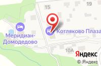 Схема проезда до компании Котляково в Чурилково