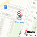 ООО РадиоТелеСтрой
