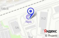 Схема проезда до компании АЗС № 130 в Москве