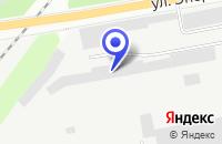 Схема проезда до компании МАГАЗИН АВТОЗАПЧАСТЕЙ ОКА-ЦЕНТР в Дзержинском