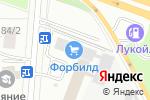 Схема проезда до компании Мебельный Меридиан в Москве