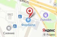 Схема проезда до компании Образовательный Центр «Бристоль» в Москве